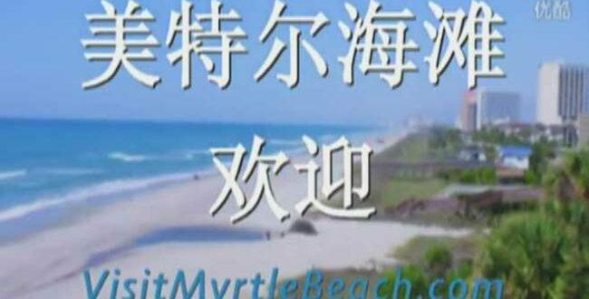 WKBN China