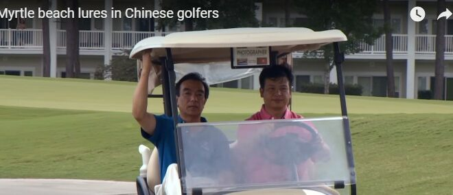 Chinese Buying Golf Courses In Myrtle Beach