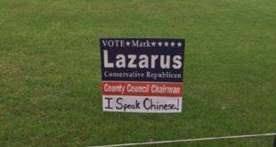 Mark Lazarus